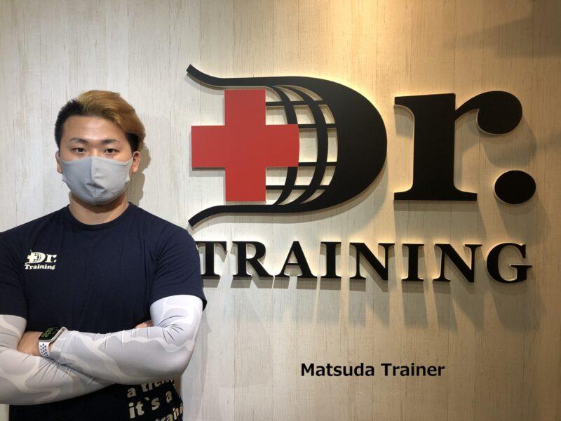 Dr Training